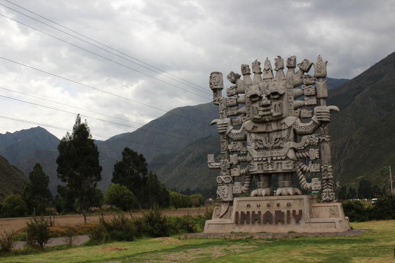 Музей Инкарий в Священной долине